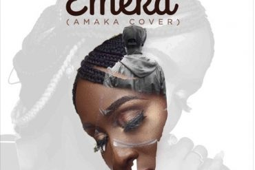 Aramide Emeka Mp3 Download