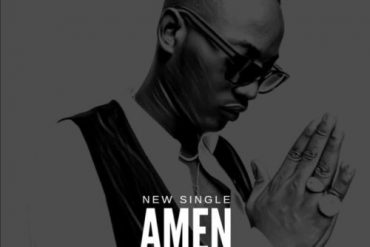 Download  Dammy Krane Amen Mp3 Download