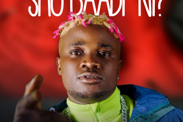 Danny S - Sho Baadi Ni Mp3 Download