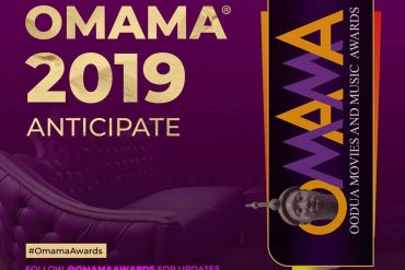 OMAMA 2019 Tope Alabi, Pasuma, Others bag Nomination