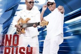 DJ Tira No Rush Mp3 Download