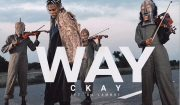 CKay ft. DJ Lambo – Way Mp3 Download