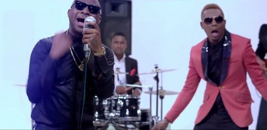 Reminisce ft Davido- Daddy
